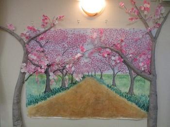 桜室内装飾.jpg