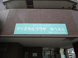 IMG_1477.JPG