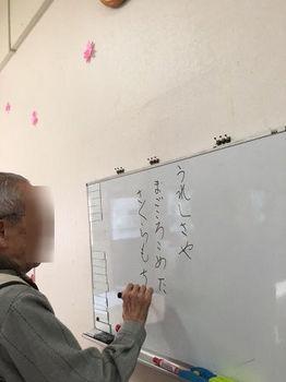ブログ20160419石井さん1句2.jpg