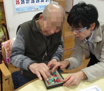 ブログ201612クラフト金井さん.png