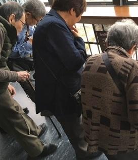 ブログ用20160406東京タワー足元ガラス.jpg