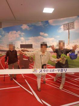 NHK見学5.jpg